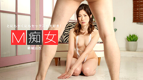 Yui Shinjo Dirty Talk
