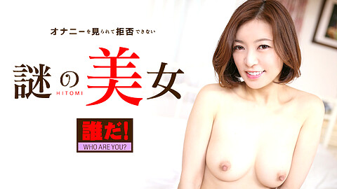 Hitomi Eatpussy
