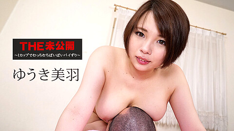 Mihane Yuki THE未公開
