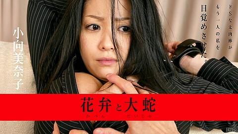 lsbar.jpg4.us 無修正、小向美奈子 小向美奈子が ぼくのお嫁さん』 グラドル芸能人が朝っぱらから ...