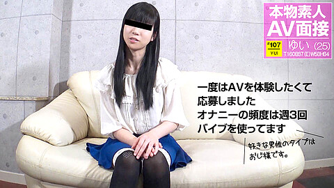 Yui Asakawa Fellatio