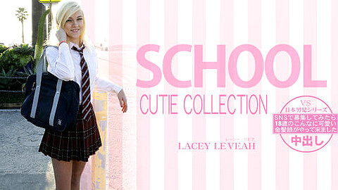 Lacey Leveah