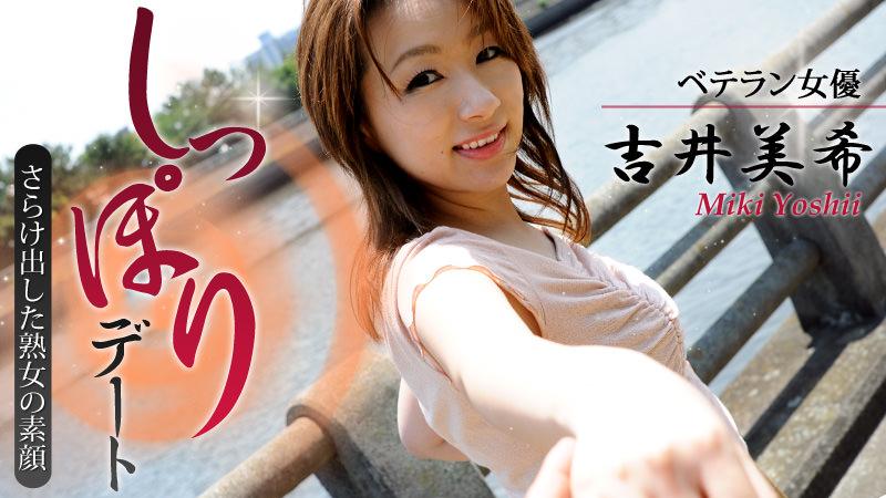 -->요시이 미키 뽀루노에로 동영상 Heyzo Miki Yoshii Popjav Hd Video [0 : 46x540p]