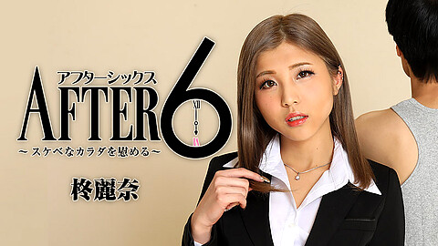 Reina Hiiragi Office Lady