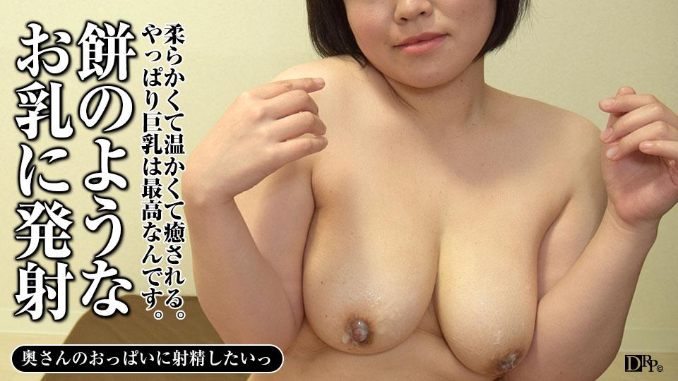 桂きよみ Pacopacomama Kiyomi Katsura Xojav Hd Tube