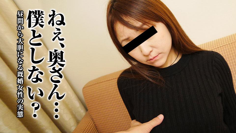 相川優子 Pacopacomama Yuko Aikawa Xyzjav Sex Pics